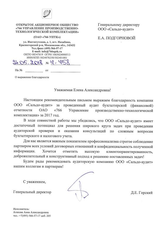 cards credit ru кредит онлайн без отказа
